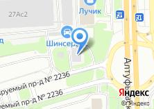 Компания «Автомастерская АвтоСфера - Ремонт автомобиля Алтуфьево» на карте