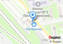 Компания «Электроникс Групп» на карте