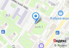 Компания «Nrg Style» на карте