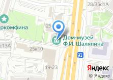 Компания «Дом-музей Ф.И. Шаляпина» на карте
