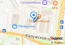 Компания «Куриный дом» на карте