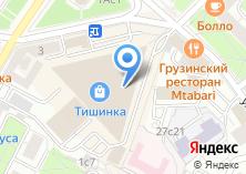 Компания «Аранжировка букетов» на карте