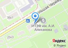 Компания «Большая Черемушкинская 25-1» на карте