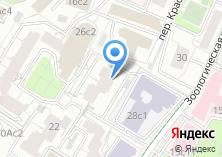 Компания «Научно-исследовательский и проектный институт генерального плана г. Москвы» на карте