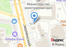 Компания «АкваДом+» на карте