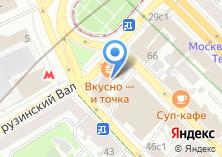 Компания «КулинариУм» на карте