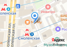 Компания «Туринформ» на карте