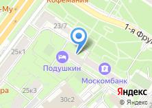 Компания «Монтажсервис» на карте