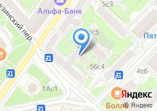 Компания «Ателье на Тишинской площади» на карте