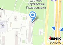 Компания «Управление социальной защиты населения Алтуфьевского района» на карте