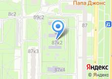 Компания «Детский сад №1172» на карте