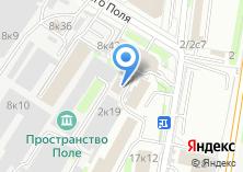 Компания «Технический центр №1» на карте