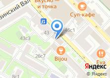 Компания «Чебуречная на Брестской 2-й» на карте