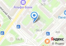 Компания «Студия красоты Дмитрия Магина» на карте
