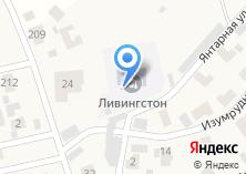 Компания «Максима» на карте