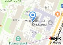 Компания «Geo Travel» на карте