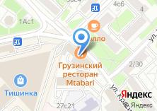 Компания «Межрегиональное технологическое управление Ростехнадзора» на карте