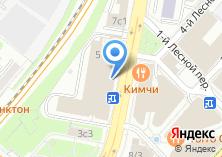 Компания «Ямская-Центр» на карте