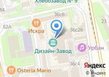 Компания «АРКВЭЙ» на карте