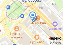 Компания «Центральное агентство авиационных» на карте