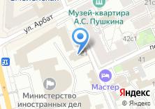 Компания «Научно-исследовательский центр информатики при Министерстве иностранных дел Российской Федерации» на карте