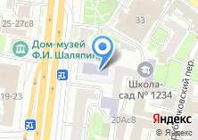 Компания «Доктор Грудько АВ» на карте