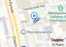 Компания «Артпланнер» на карте