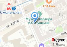 Компания «Мемориальная квартира Андрея Белого» на карте