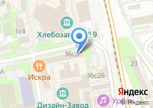 Компания «Замеритель» на карте