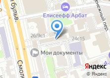 Компания «Виорика» на карте