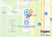 Компания «Антарес» на карте