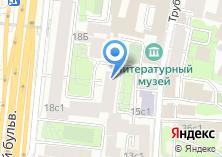 Компания «Комбат» на карте