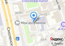 Компания «Строящийся жилой дом по ул. Смоленский бульвар» на карте