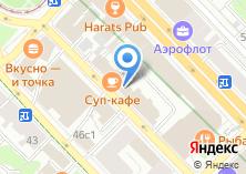Компания «Heliopark» на карте