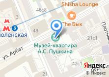 Компания «Музей-квартира А.С. Пушкина» на карте
