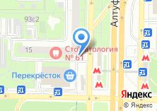 Компания «Спорт-бар на Алтуфьевском шоссе» на карте