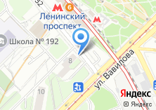 Компания «Магазин сумок и кожгалантереи на ул. Вавилова» на карте