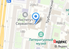 Компания «Министерство по делам Северного Кавказа РФ» на карте