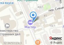 Компания «ИдеяПринт» на карте