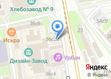 Компания «Дымов Керамика» на карте