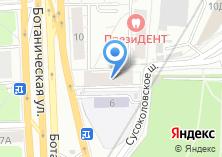 Компания «УФМС Отдел Управления Федеральной миграционной службы России по г. Москве в Северо-Восточном административном округе» на карте