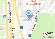 Компания «Детский сад №1353» на карте