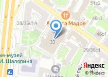 Компания «Государственный театр киноактера» на карте