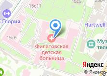 Компания «Детская клиническая больница №13 им. Н.Ф. Филатова» на карте