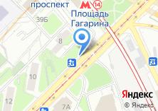 Компания «Кафе-гриль на ул. Вавилова» на карте