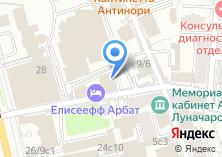 Компания «Представительство Правительства Калужской области при Правительстве РФ» на карте