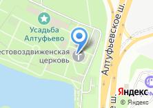 Компания «Мое Отечество» на карте