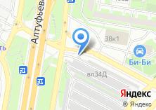 Компания «Площадь Слободка» на карте