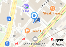 Компания «Белая площадь - бизнес центр» на карте