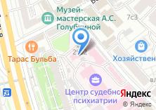Компания «Государственный научный центр социальной и судебной психиатрии им. В.П. Сербского» на карте
